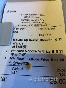 Mr. Ho Wonton House Bill