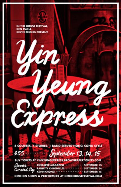 YinYeungExpress