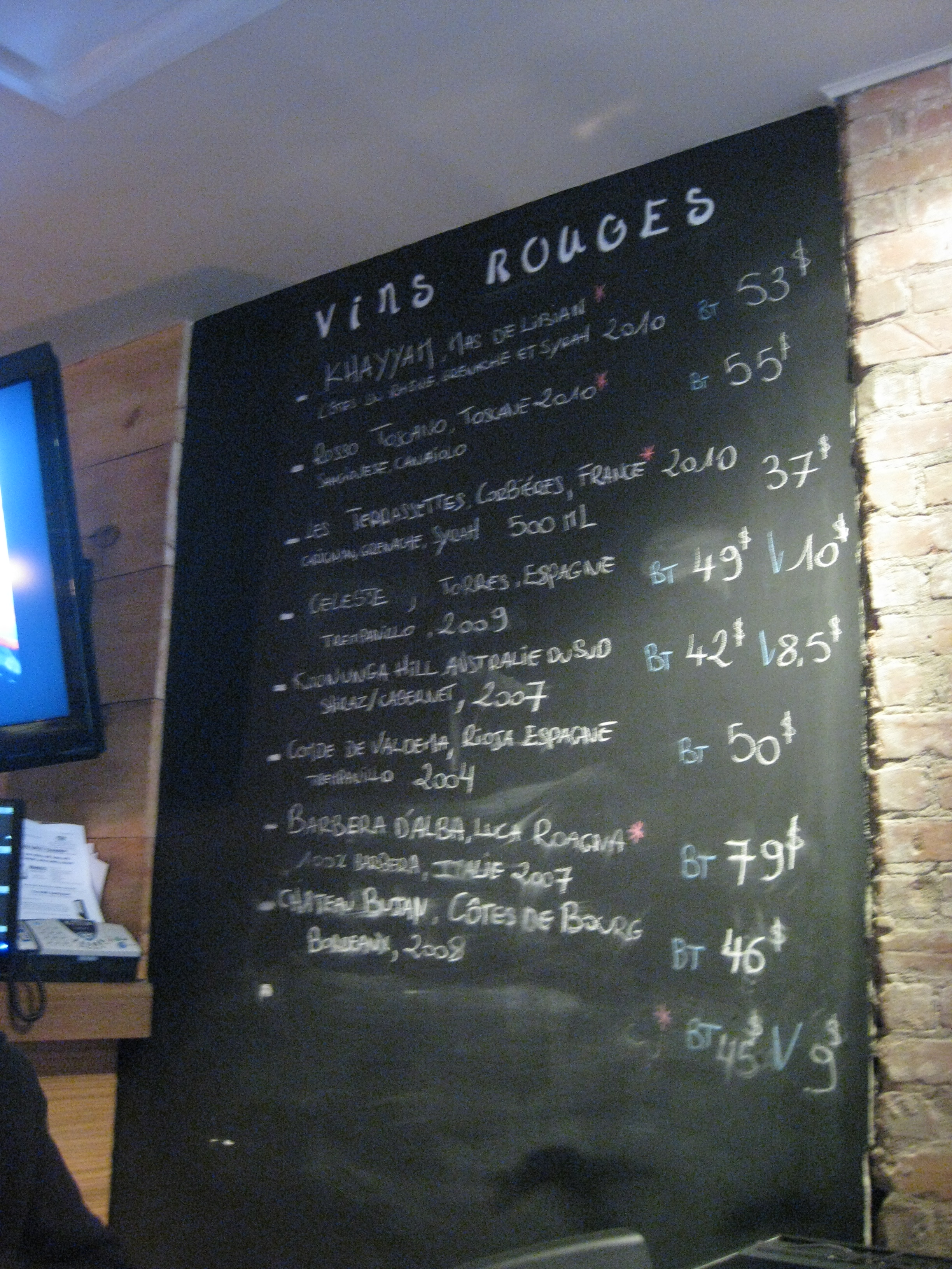 Wine List - iBurger