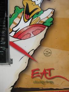 Logo - ECW