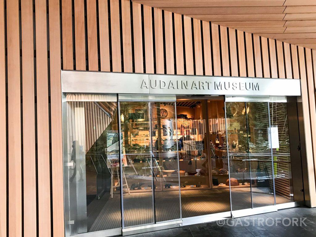 audain art museum whistler