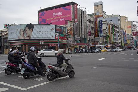 taiwan taichung