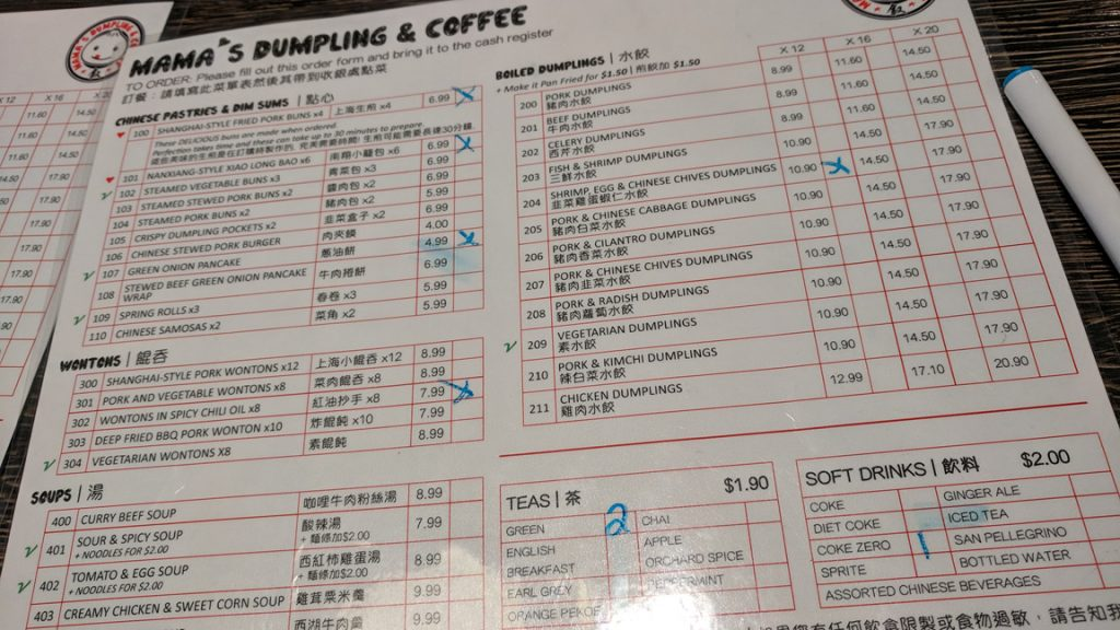 mamas dumpling and coffee menu