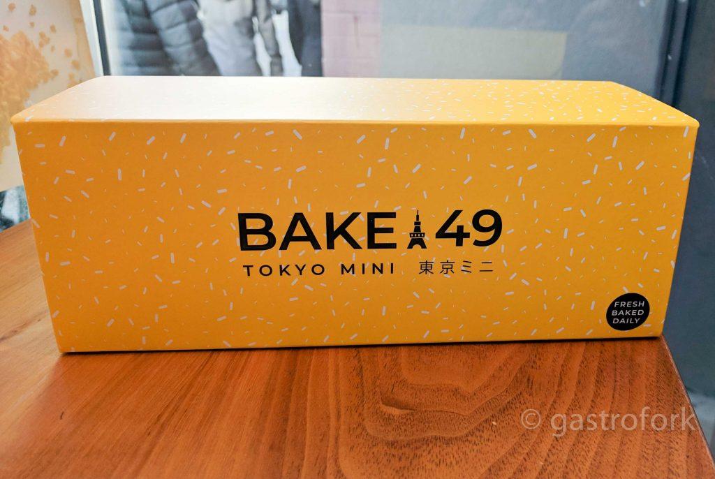 bake 49 cheese tart