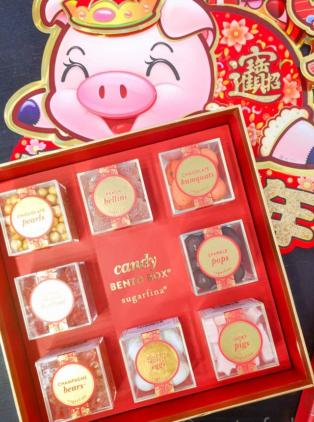 sugarfina lunar new year bento box
