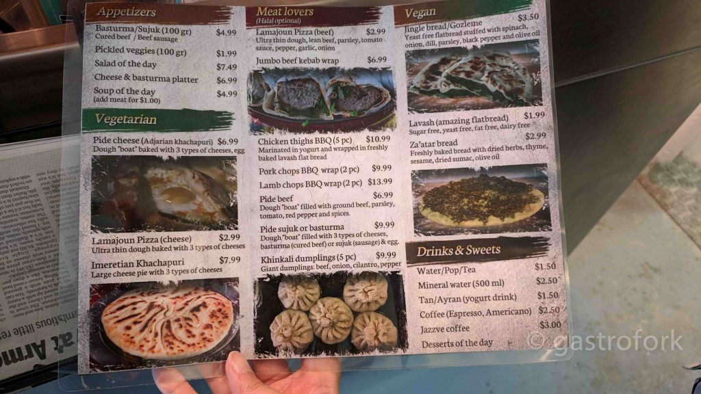 lamajoun menu