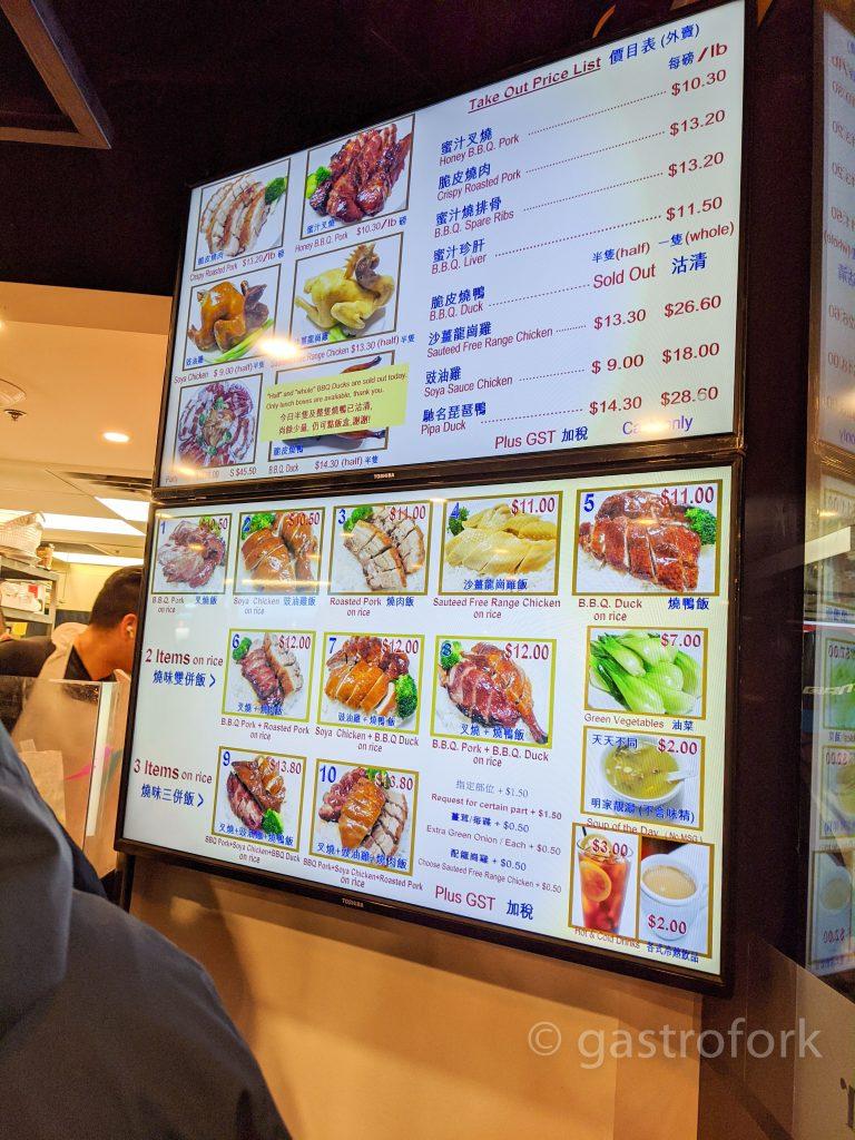 hk bbq master menu