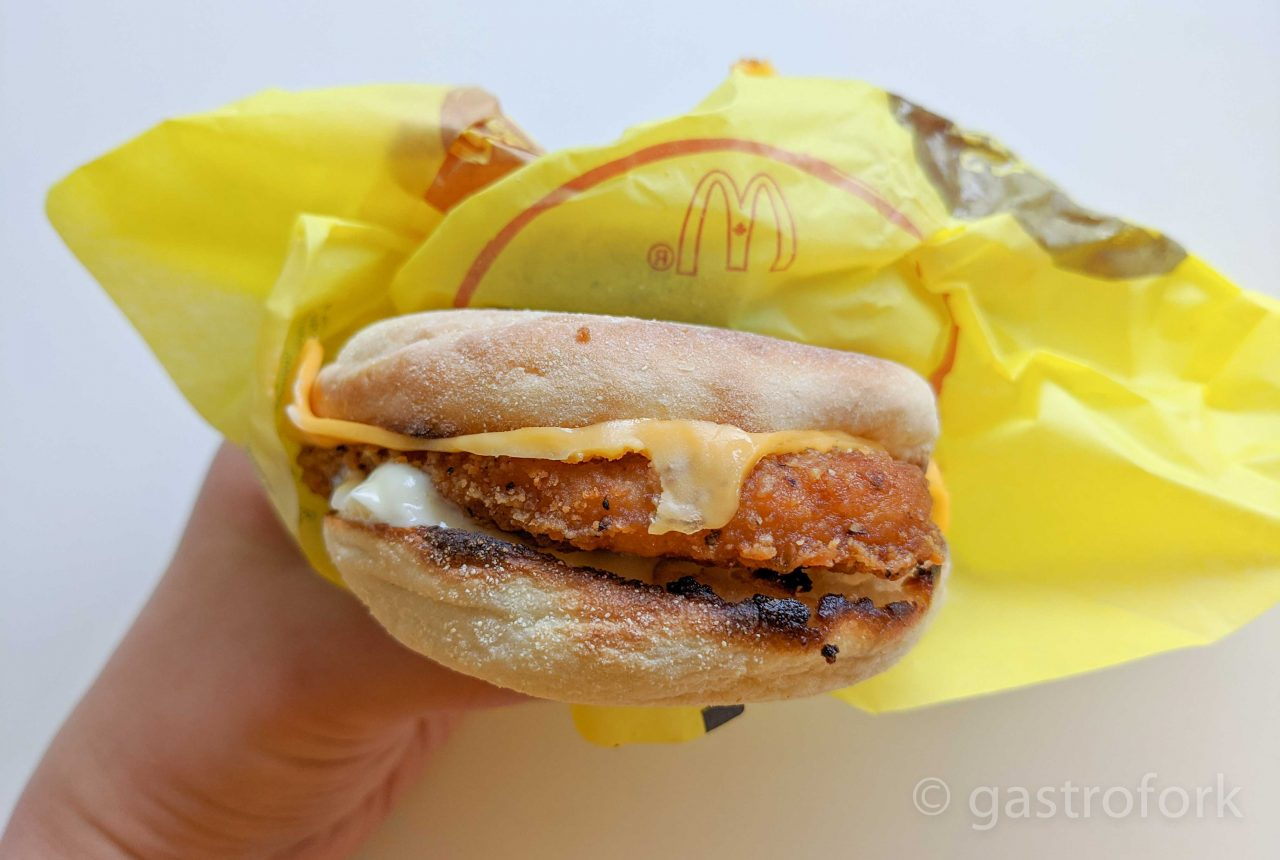 mcdonalds chicken mcmuffin